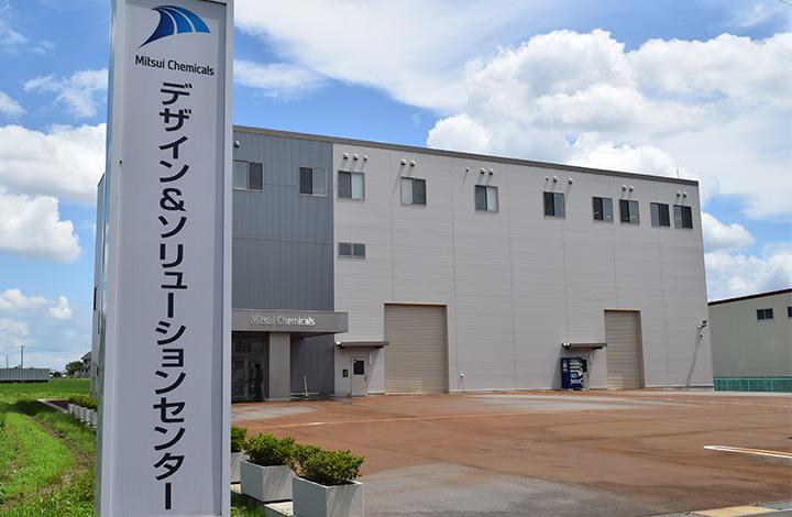 デザイン&ソリューションセンター